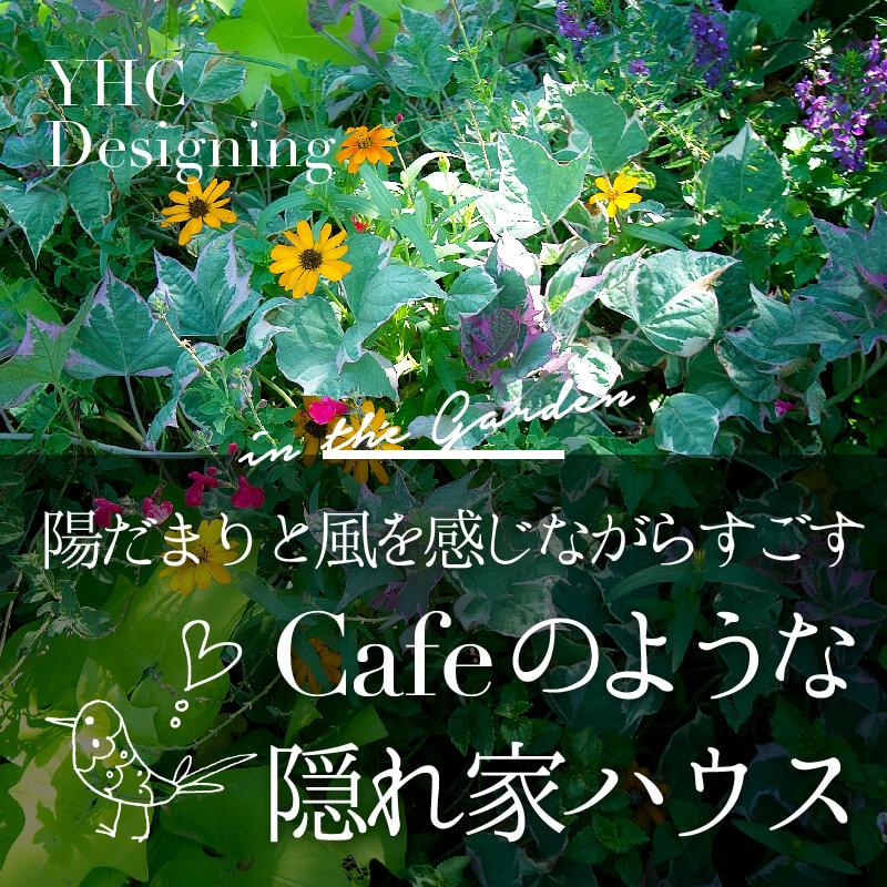 yhc2018_immakumano_013